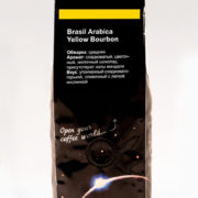 Brasil Arabica Yellow Bourbon2