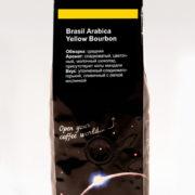 Brasil Arabica Yellow Bourbon2